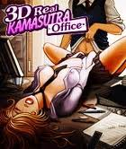 3D Real Kamasutra - Office